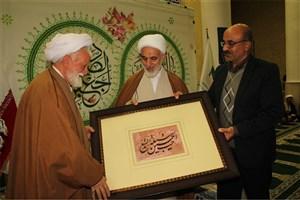 گرامیداشت هفته بسیج در دانشگاه آزاد اسلامی شاهرود برگزار شد
