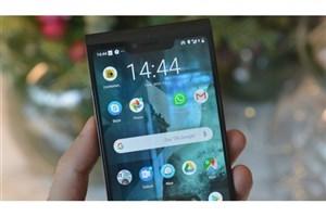 معرفی اولین گوشی هوشمند مبتنی بر بلاک چین