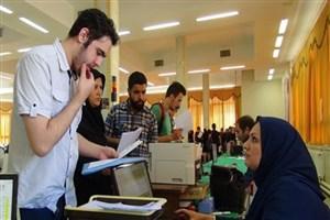 مهلت ثبت نام برای نقل و انتقال دانشجویان علوم پزشکی، ۱۰ آذر به پایان می رسد