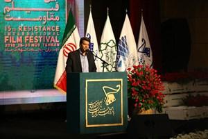 اسامی برگزیدگان جشنواره فیلم مقاومت اعلام شد