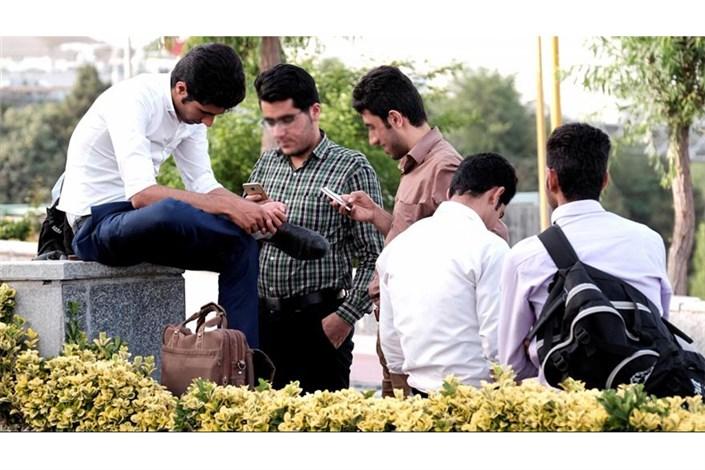 ۱۳ میلیون جوان ایرانی در آستانه تجرد قطعی