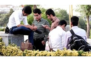 ۱۳ میلیون جوان ایرانی در آستانه تجرد قطعی هستند
