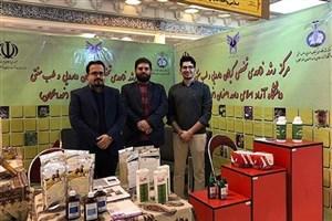 ارائه 16 محصول دانش بنیان توسط دانشگاه آزاد اسلامی واحد اصفهان