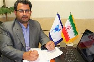 طرح «نظام موضوعات» در دانشگاه آزاد واحد شیراز افتتاح شد