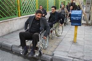افزایش ۵۰۰ هزار معلول به افراد تحت پوشش بهزیستی