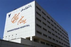 راه اندازی بیمارستان فرهیختگان؛ «خیلی دور، خیلی نزدیک»