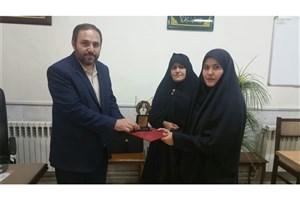 کسب دو مقام برگزیده توسط دانشجویان استان اردبیل در جشنواره نشریات دانشجویی
