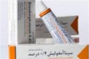 جایگزینی داروی ضدسالک ایرانی به جای داروهای کمیاب خارجی