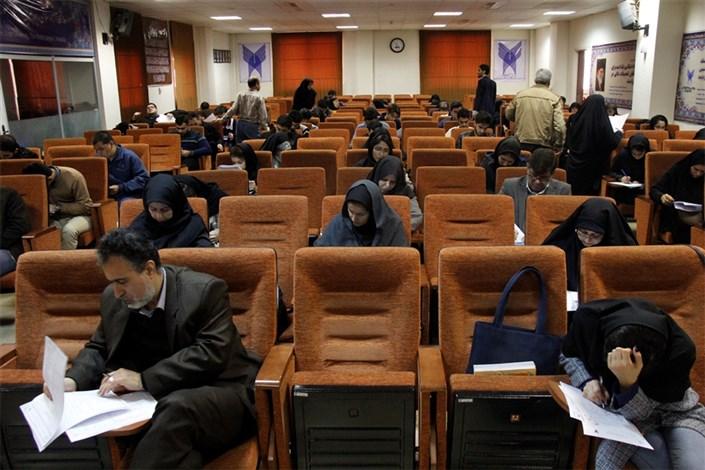 مسابقات قرآن و عترت در واحد تهران شمال
