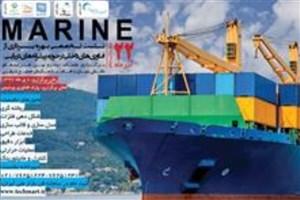 نشست بهرهبرداری از فناوریهای داخلی در حوزه پیشرانههای دریایی