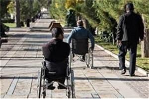 مناسب سازی سومین بوستان منطقه13 برای  معلولان