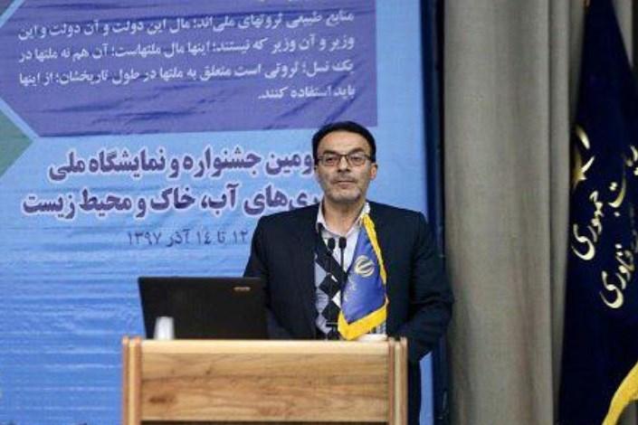 نادرقلی ابراهیمی دبیر ستاد توسعه فناوریهای آب، خاک و محیط زیست معاونت علمی