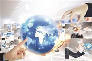 ارائه خدمات مالی ارزان به شرکتهای دانشبنیان در مناطق محروم