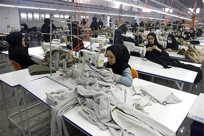 کمبود مواد اولیه صنعت پوشاک را جبران می کنیم