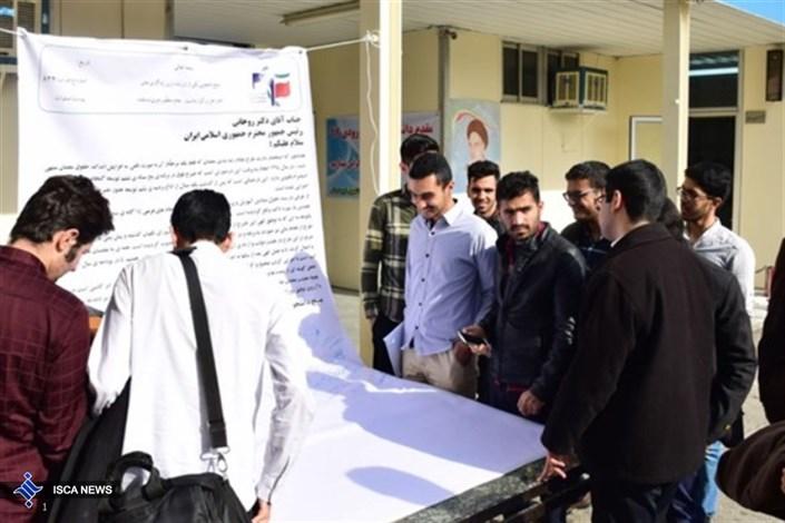 طومار دانشگاه فرهنگیان