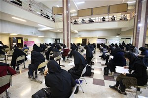 آزمون سامفا در ایران و ۵ کشور برگزار میشود+ جزئیات