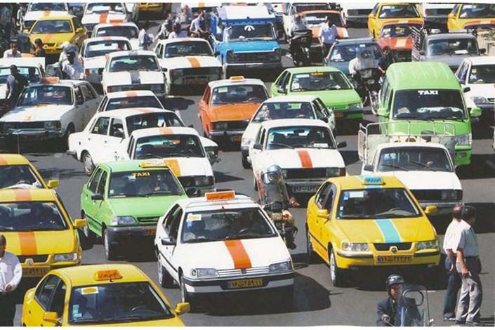 بیمه رانندگان ناوگان حمل و نقل عمومی
