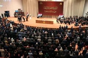 عراق همچنان در انتظار تکمیل کابینه