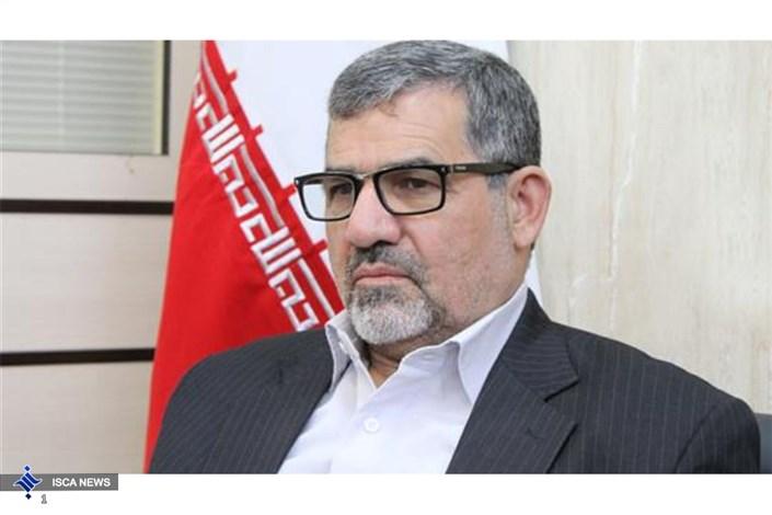 محمدی مجلس
