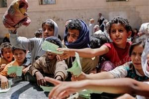 12 میلیون یمنی نیازمند کمک های جهانی