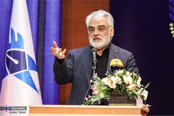 نخستین جشنواره انرژی و مواد در دانشگاه آزاد اسلامی