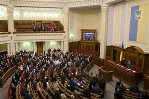 اوکراین به دوستی با روسیه پایان داد