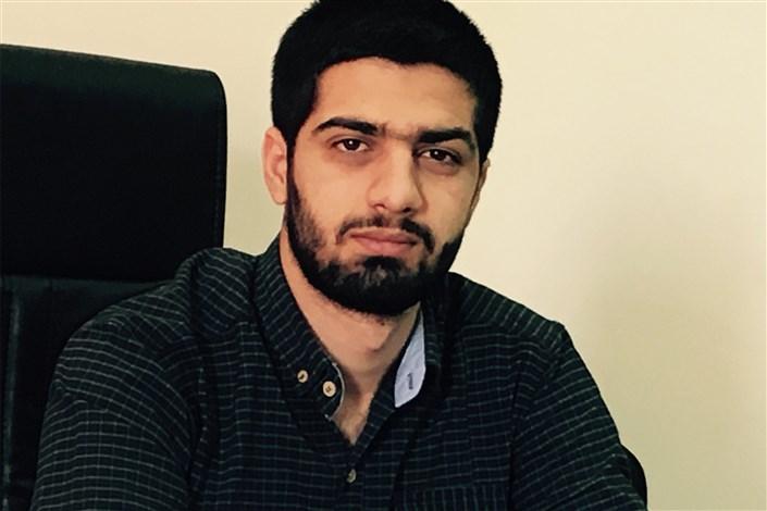 محمد حسین سراج