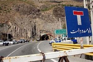 تونل شیرین سو در جاده قزوین-رشت مسدود شد