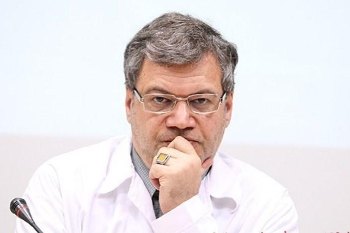 دکتر باقر لاریجانی
