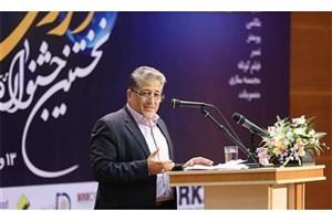 "IAU Students' Courses To be Designed Based on ""Azad Payesh Plan"""