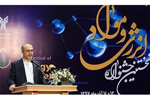 South Tehran IAU to Follow Problem-Solving Approach in Energy & Material