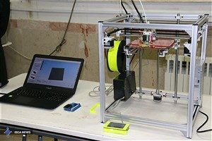 Lahijan IAU Students' 3D Printer Exploited