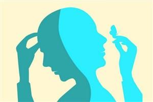 دیدگاههای بهداشت روانی در سراسر جهان