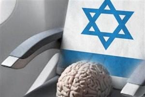 روند رو به رشد فرار مغزها از اسرائیل
