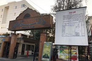 ویژه برنامههای دانشگاه الزهرا(س) برای گرامیداشتچهلمین سالگرد پیروزی انقلاب اسلامی + جدول