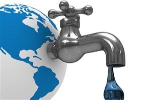 کارشناسان برنامه بین المللی آب در مشهد گرد هم آمدند