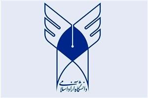 جزئیات برگزاری آزمون فراگیر ارزیابی مهارت های زبان عربی در دانشگاه آزاد اسلامی