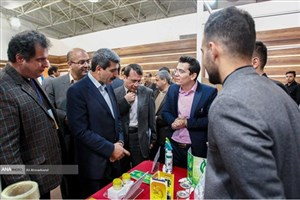 IAU Presents Knowledge-Based Products at 1st Technomarket