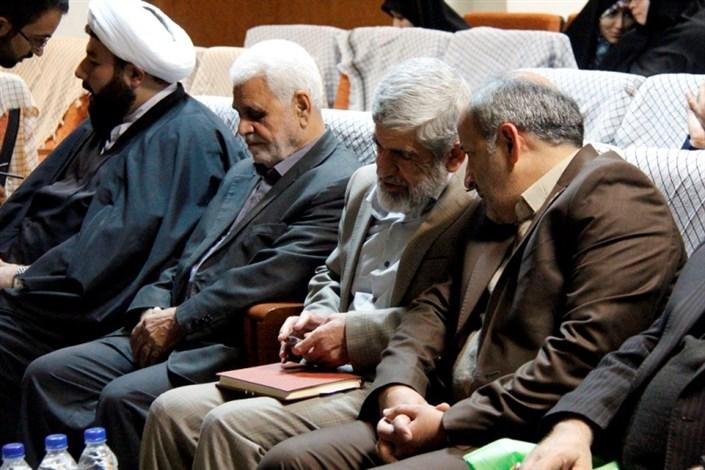 یاد و خاطره و عطر حضور شهدا در دانشگاه آزاد اسلامی واحد تهران شمال پیچید