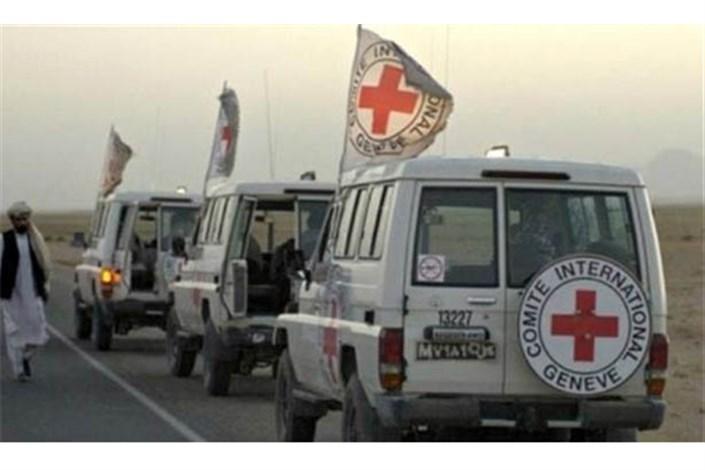 صلیب  سرخ در افغانستان