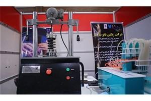 معرفی محصولات ارائه شده در نخستین فن بازار دانشگاه آزاد اسلامی