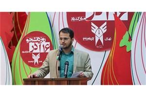 دانشجوی برگزیده سال 97 دانشگاه آزاد اسلامی معرفی شد