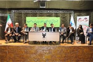 جلسه پرسش و پاسخ دانشجویان با رئیس دانشگاه آزاد اسلامی استان لرستان