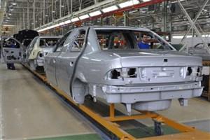 صنعت خودرو تشنه نقدینگی