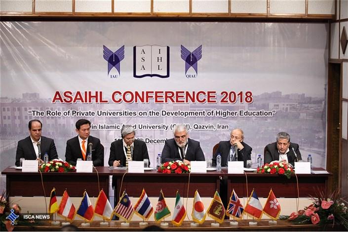 افتتاحیه کنفرانس  آسایهل 2018