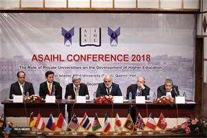 ریاست دورهای کنفرانس آسایهل به تایلند سپرده شد