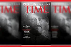 شخصیت سال مجله تایم به چند روزنامه نگار رسید