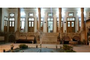عمارت محسنی یا خانه چهل دری  با برگزاری جشنواره نان افتتاح شد