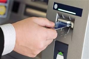کلاهبرداری از طریق سوءاستفاده از عابر بانک دوستان و آشنایان