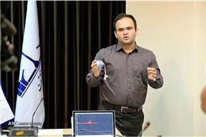Mobile Phone-Based ECG Unveiled at Technomarket